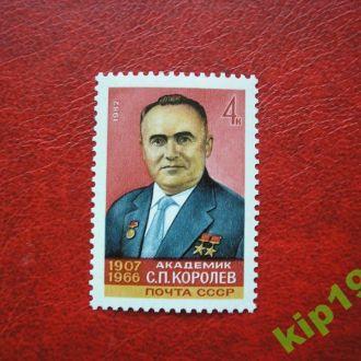 СССР. 1982. Королев**