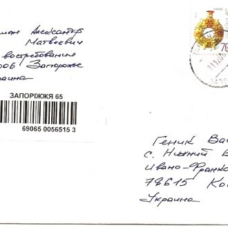 Україна   (1007)