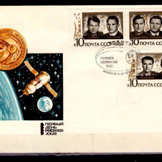 СГ.Космос.Групповой космический полет.1969г.