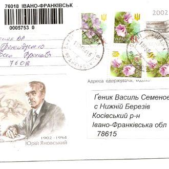 Україна КОМ 2001  (1015)