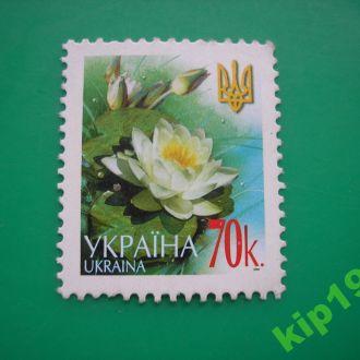 Украина 2005 Стандарт **