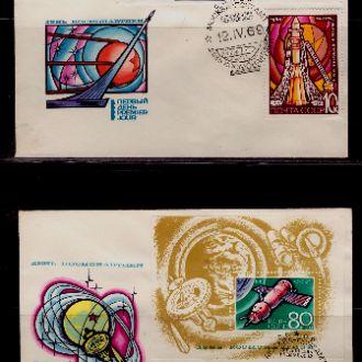 КПД. День космонавтики.2 конв.с блоком. 1969 г.