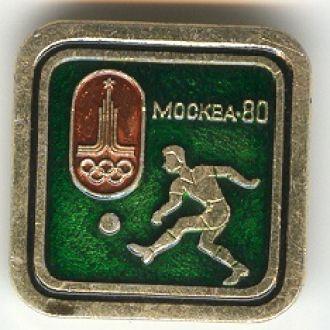 Москва - 1980 Футбол