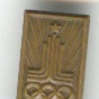 Москва - 1980 Эмблема