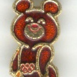 Москва - 1980 Мишка олимпийский