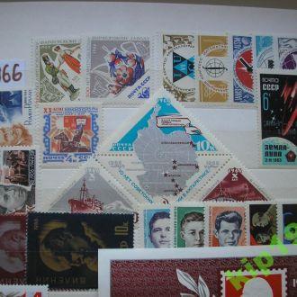 СССР 1966 Полный годовой комплект марок и блоков**