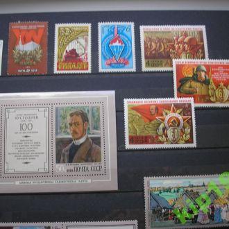 СССР 1978 Полный годовой комплект марок и блоков**