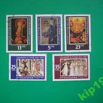 Болгария 1981 Зограф * полн.