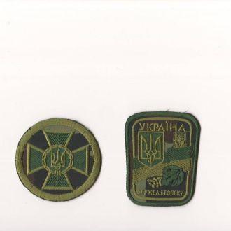 Шеврон Служба безпеки (лівий та правий) (шиті)