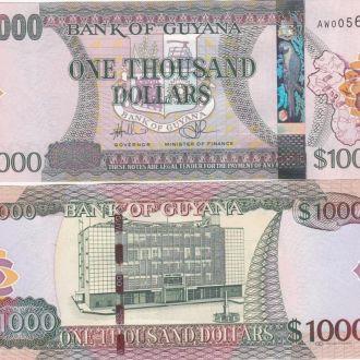 Guyana Гайана - 1000 Dollars 2011 UNC JavirNV