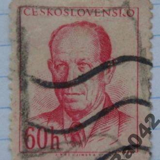 Марка почта Чехословакия 1953 Антонин Запотоцкий