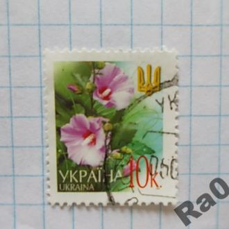 Марка почта Украина 2002 Мальви Мальвы