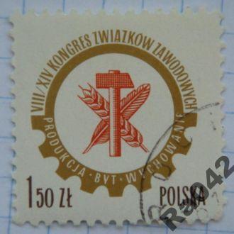Марка почта Польша 1976 Польский профсоюз Герб
