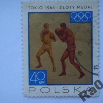 Марка почта Польша 1965 Олимпиада 1964 Бокс Спорт
