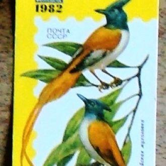 Календарики фауна  Райская мухоловка почта СССР