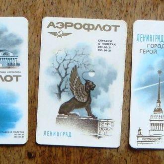 Календарик Аэрофлот