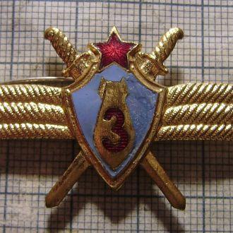штурман ВВС СССР 3 класса