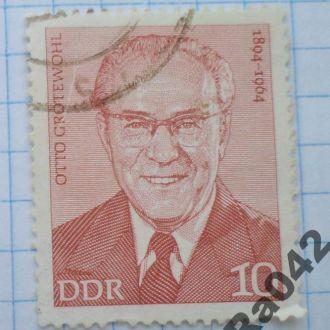 Марка почта Германия ГДР 1974 Отто Гротеволь Личности