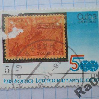 Марка почта Куба 1988 Латиноамериканская история
