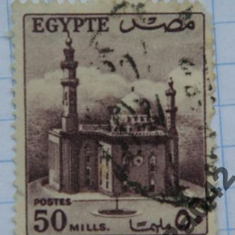 Марка почта Египет 1953 Мечеть Султана Хусейна, Каир