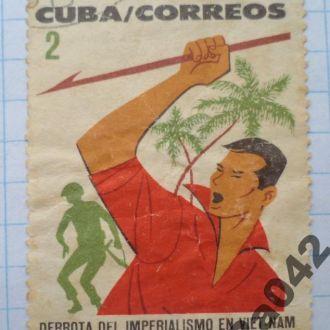 Марка почта Куба 1964 Поражение империализма, Вьетнам