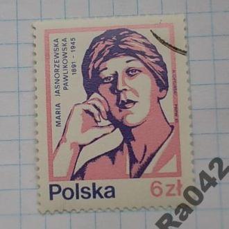 Марка почта Польша 1983 М Павликовская-Ясножевская
