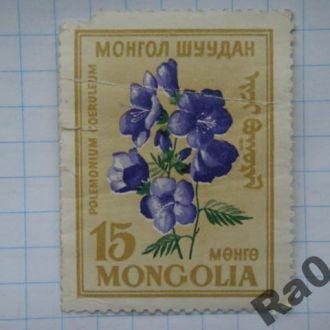 Марка почта Монголия 1960 Синюха голубая Флора