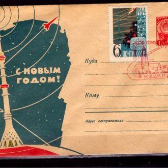 СГ.Космос.С Новым Годом.Ракета.Киев.1964г.