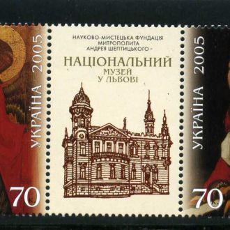 Украина,Национальный музей во Львове 2005 год **.