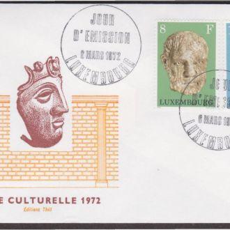 Люксембург 1972 АРХЕОЛОГИЯ 2-4 ВЕК АРХЕОЛОГИЧЕСКИЕ РАСКОПКИ НАХОДКИ АРТЕФАКТЫ МУЗЕЙ Два КПД Mi.842-5