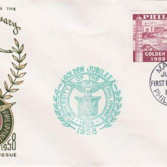 Филиппины 1958 УНИВЕРСИТЕТ НАУКА ОБРАЗОВАНИЕ ПРОСВЕЩЕНИЕ ЗНАНИЯ ГЕРБ ГЕРАЛЬДИКА Один КПД Mi.619