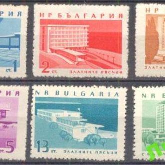 Болгария 1963 архитектура курорт медицина туризм**