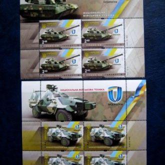 Украина оружие бтр дозор танк оплот