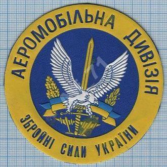 Шеврон Нашивка  ВДВ Украины. Аэромобильные войска Дивизия. Десант Спецназ ЗСУ.