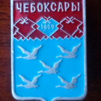 Значок СССР - Чебоксары