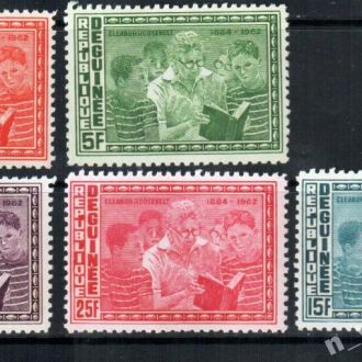 2 скана Гвинея 1964  MNH