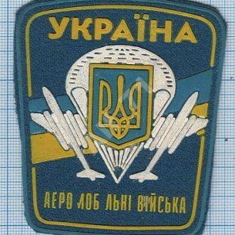 Шеврон Нашивка  ВДВ Украины. Аэромобильные войска . Десант. Спецназ ЗСУ.