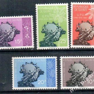 2 лота/2 скана Гвинея 1960 глобус   MNH
