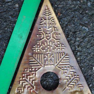 Верхушка часов или крыша на домик латунь чеканка