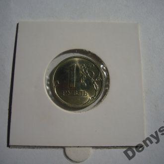 СССР 1 Рубль Поворот 45 градусов 2006 Спмд