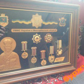 сувенир ордена медали УМВД НИколаев подарок
