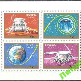 Венгрия 1971 космос блок ** бр