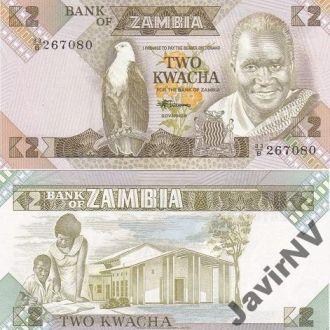 Zambia Замбия - 2 Kwacha 1988 UNC JavirNV