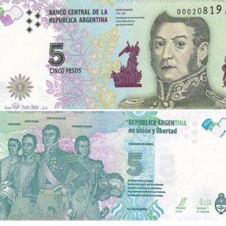 Argentina Аргентина - 5 Pesos 2015 UNC JavirNV