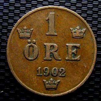Швеция 1 эре 1902 год (Бронза) Редкая