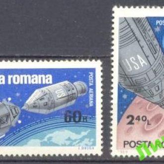 Румыния 1969 космос ** бр