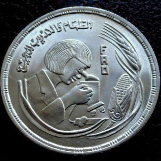 1 фунт Египет 1978 РЕДКАЯ!!! состояние BU!!! серебро