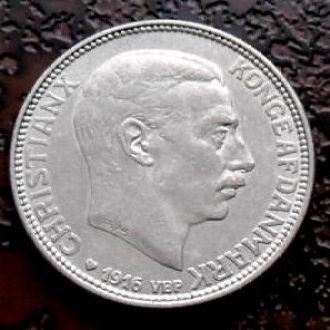 1 крона Дания 1916 РЕДКАЯ!!! состояние aUNC !!! серебро