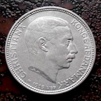 2 кроны Дания 1916 РЕДКАЯ состояние !!! серебро