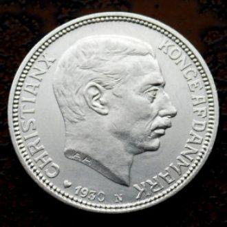 2 кроны Дания 1930 РЕДКАЯ состояние UNC!!! серебро